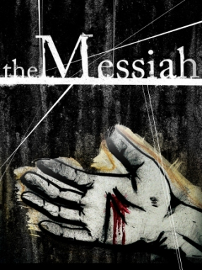 messiah_ecard
