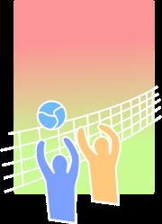 volleyball-155666_1280